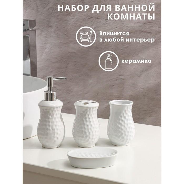 "Set of bathroom accessories, 4 piece ""Relief"", color white"