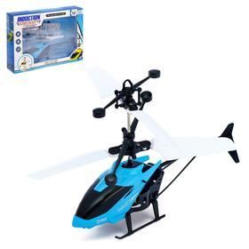 Вертолет «Прогулочный», свет, работает от батареек, USB, МИКС