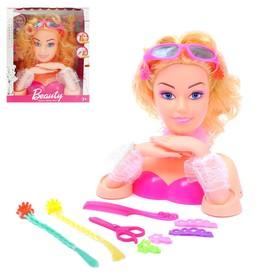 Кукла-манекен для создания причёсок 'Стильная леди' с аксессуарами Ош