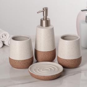 Набор аксессуаров для ванной комнаты «Минимал», 4 предмета (дозатор, мыльница, 2 стакана)