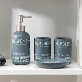 Набор аксессуаров для ванной комнаты «Надписи», 4 предмета (дозатор 400 мл, мыльница, 2 стакана), цвет серый