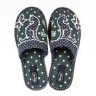Обувь домашняя женская  Forio арт. 135-5227 Н, цвет тёмно-синий/зелёный, размер 37