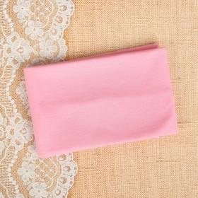 Набор для рукоделия - отрез трикотажный  (розовый)