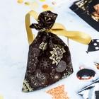 """Аромасаше в мешочке """"Золотые снежинки"""", шоколад, 10 см"""