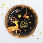"Plate paper ""happy New year"" gold deer, 18 cm"