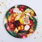 "Plate paper ""of Miracles in the New year"" Christmas toys, 18 cm"