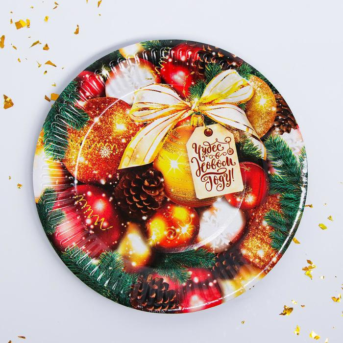 """Plate paper """"of Miracles in the New year"""" Christmas toys, 18 cm"""