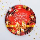 "Plate paper ""Magical New year"", 18 cm"