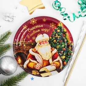 """Plate paper """"happy New year"""" Santa Claus 18 cm"""