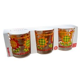 Набор стаканов «Цинция», объём 220 мл, 3 шт.