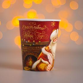 "Glass paper ""Santa Claus"", 250 ml"