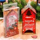"""Чайный домик """"Новогодняя почта"""""""