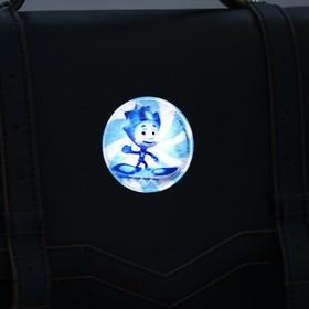 Наклейка светоотражающая ФИКСИКИ 'Нолик' 5 см. Ош