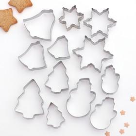 {{photo.Alt || photo.Description || 'Набор форм для вырезания печенья «Рождество», 12 шт'}}