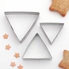 """Набор форм для вырезания печенья """"Треугольник"""", 3 шт - фото 180958532"""