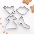 """Набор форм для вырезания печенья """"Леди"""", 4 шт"""