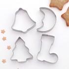 """Набор форм для вырезания печенья """"Новый год"""", 4 шт"""