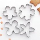 """Набор форм для вырезания печенья """"Цветы"""", 4 шт - фото 151232793"""