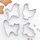 """Набор форм для вырезания печенья """"Ферма"""", 4 шт"""