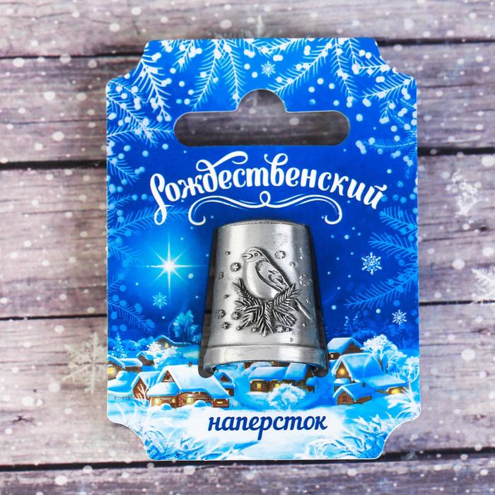 Напёрсток рождественский «Снегирь»