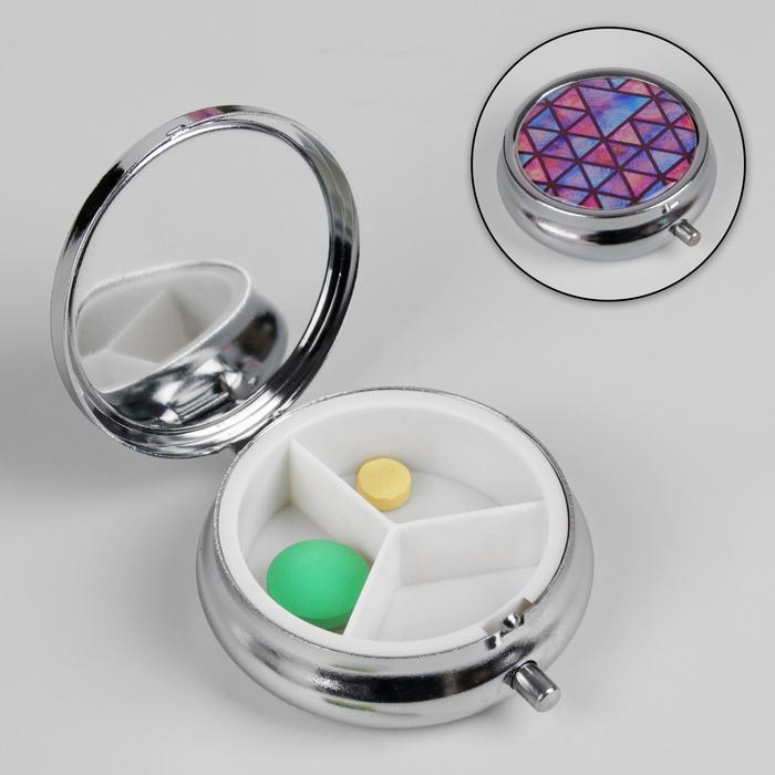 Таблетница «Треугольники», с зеркальной поверхностью, 3 секции, цвет серебристый/фиолетовый
