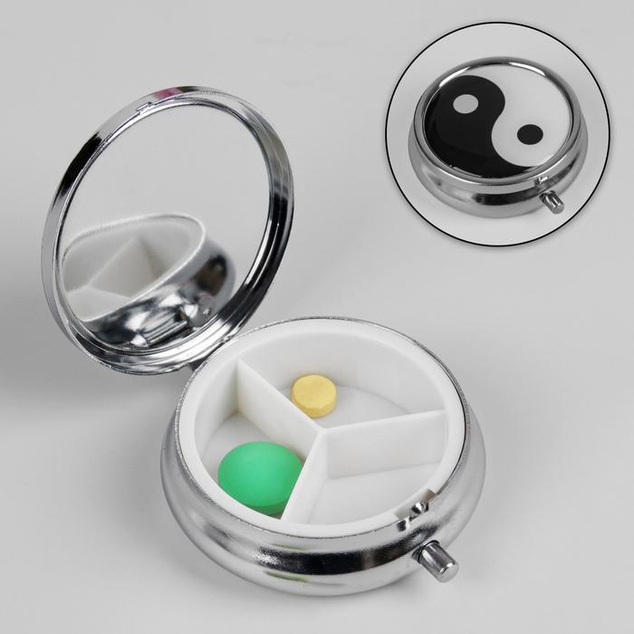 Таблетница «Инь-Ян», с зеркальной поверхностью, 3 секции, цвет серебряный/белый/чёрный