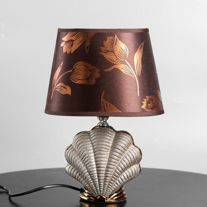 """Лампа настольная керамика """"Ракушка"""" бронза Е14 25W 30,5х20х20 см"""