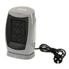 Тепловентилятор IR-6001, 950 Вт, серый