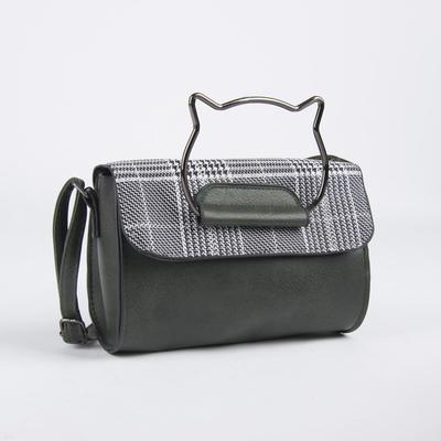 Bag, Department, zipper, adjustable strap, color green