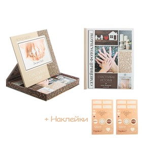 """Photo album in a gift box with a place for photo """"Happy family"""""""