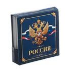 """Бумажный блок в картонном футляре """"Россия"""", 200 листов"""