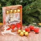 """Набор свечей в стекле с декором """"Чудес в Новом году!"""""""