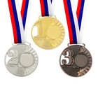 Медаль под нанесение 069 золото