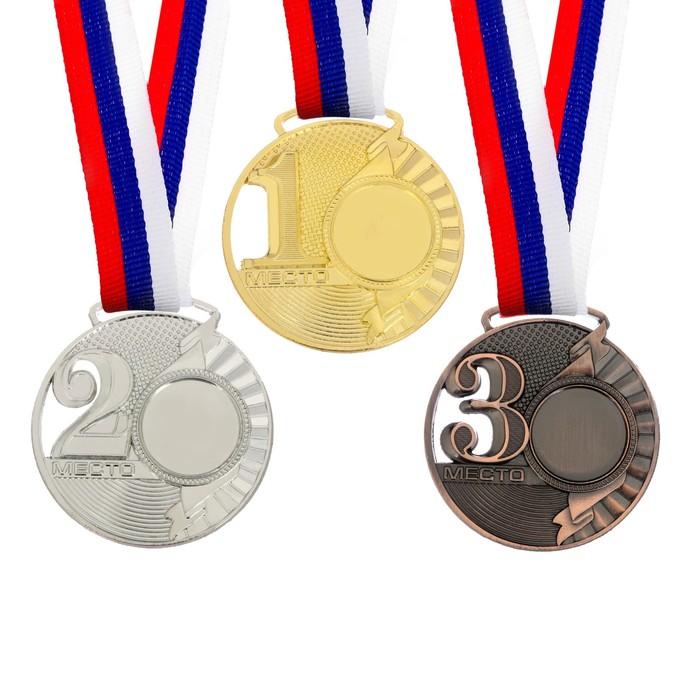 Медаль под нанесение 071 бронза