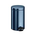 Ведро для мусора Meliconi, 5 л, цвет синий