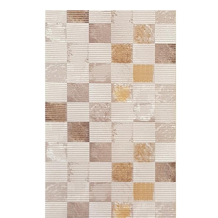 Коврик Flexy Square arancio, 65 см, квадраты коричневые