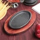 "Сковорода на деревянной подставке ""Овал.Кайма"" 18х11,5х2 см"
