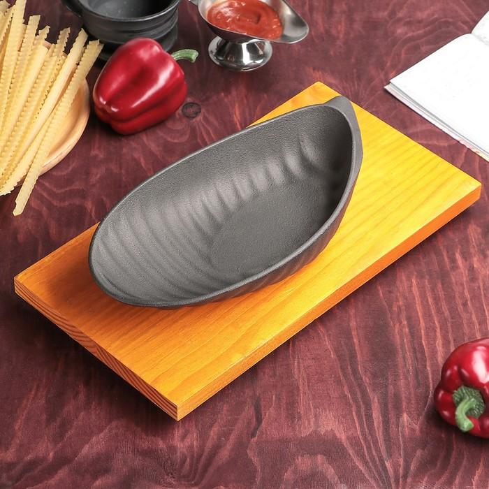 "Сковорода 31х16,5х6 см ""Улитка"", на деревянной подставке"