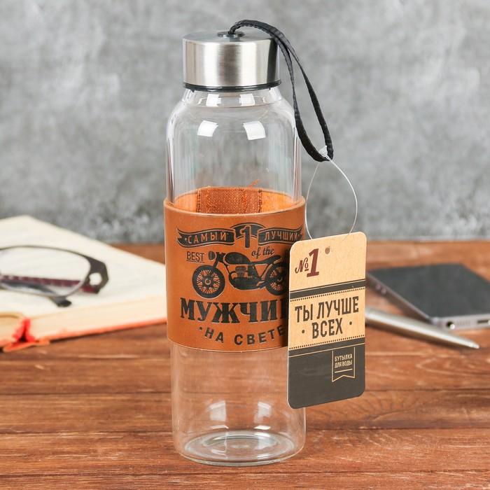 Бутылка для воды «Мужчина», в чехле, 400 мл