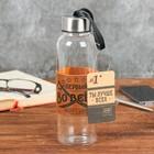 Бутылка для воды «Первый во всём», в чехле, 400 мл