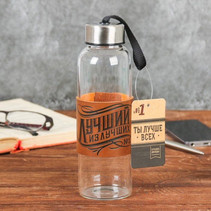 Бутылка для воды «Лучший из лучших», в чехле, 400 мл