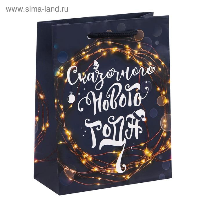 Пакет ламинированный вертикальный «Сказочного Нового Года!», 12 × 15 × 5,5 см