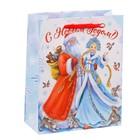 Пакет ламинированный вертикальный «С Новым Годом!», 12 × 15 × 5,5 см