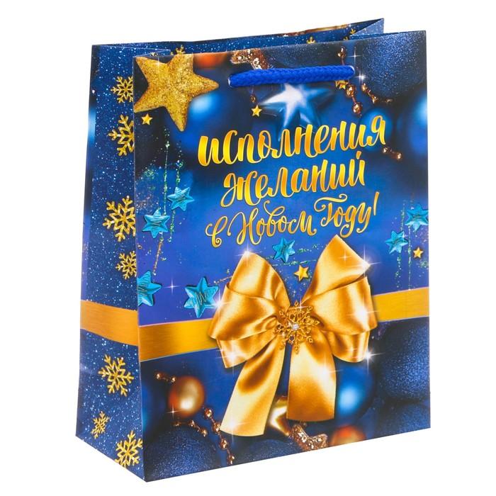 Картинки исполнения желаний в новом году, самый дорогой