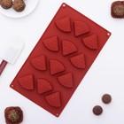 """Форма для льда и шоколада """"Кусочек торта"""", 12 ячеек - фото 308047924"""