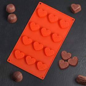 Форма для льда и шоколада «Сердечки кружевные», 12 ячеек