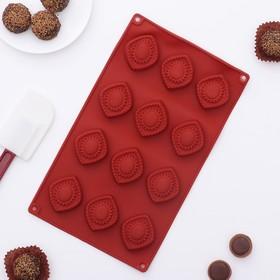 """Форма для льда и шоколада """"Медальончики"""", 12 ячеек"""