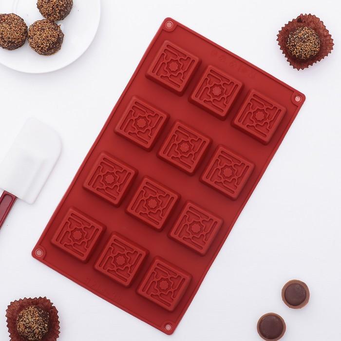 """Форма для льда и шоколада """"Узорные квадратики"""", 12 ячеек"""