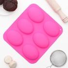 Форма для выпечки 25×22 см «Овал», 6 ячеек (8×5,9 см), цвет розовый