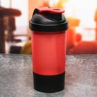 """Шейкер спортивный """"Вид 4"""", красночёрный с чашей под протеин 500 мл"""